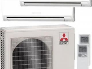 Vente installation depannage climatisation mitsubishi
